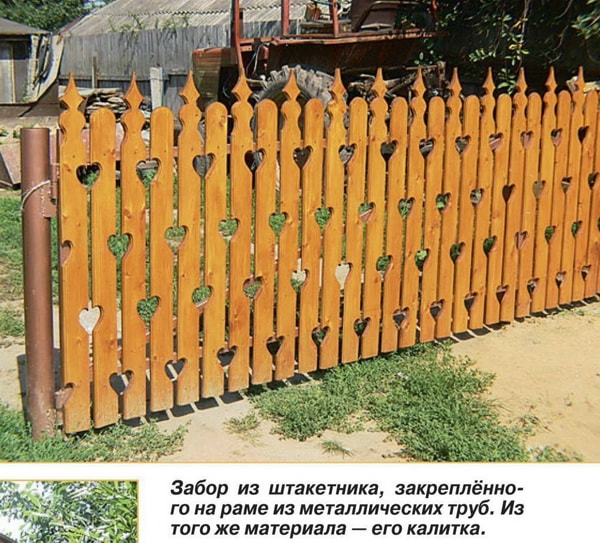 Как легко сделать забор