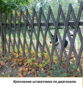из чего сделать забор, из чего можно сделать забор