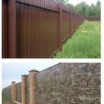 Выбираем забор: виды заборов для частных домов и их стоимость